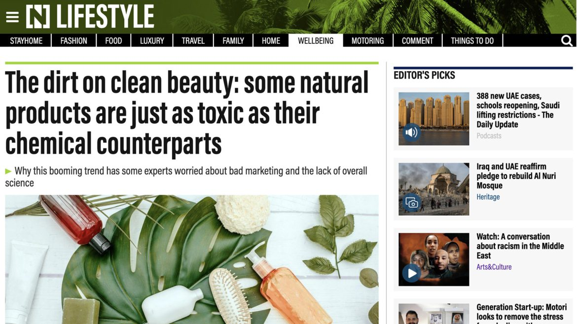 The dirt on clean beauty: some natural products are just as toxic as their chemical counterparts