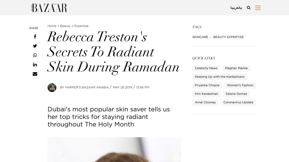 Rebecca Treston's Secrets To Radiant Skin During Ramadan