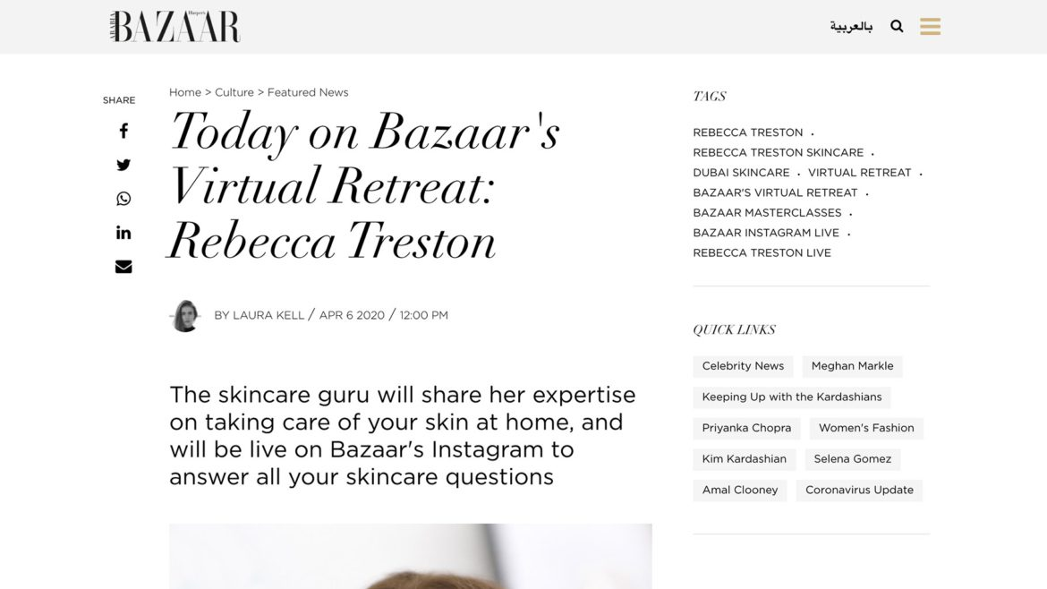 Today on Bazaar's Virtual Retreat: Rebecca Treston